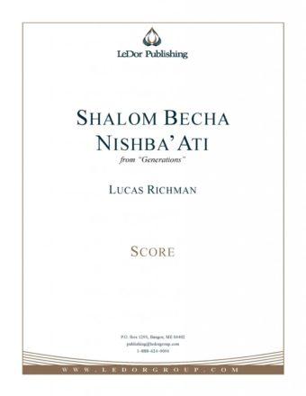 shalom becha nishba' Ati score cover